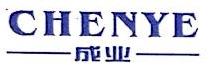 温州成业皮革烫膜有限公司