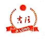 广州市吉隆糕点食品有限公司 最新采购和商业信息