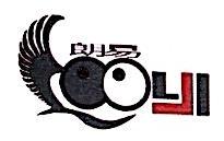 杭州朗易艺术品有限公司 最新采购和商业信息