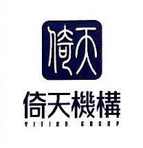 武汉理得盈工程咨询有限责任公司
