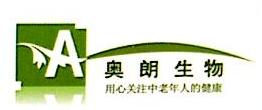 南京奥朗生物科技有限公司
