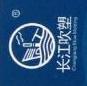 浙江黄岩长江塑料包装厂 最新采购和商业信息