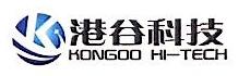 深圳港谷科技有限公司