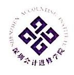 深圳会计进修学院 最新采购和商业信息