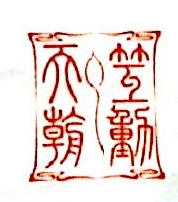 天朝互动(北京)文化发展有限公司 最新采购和商业信息