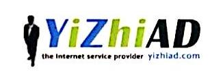 北京易志互通科技有限公司 最新采购和商业信息