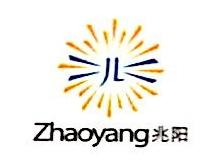 深圳市兆阳电子有限公司 最新采购和商业信息
