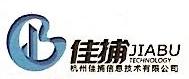 杭州佳捕信息技术有限公司 最新采购和商业信息