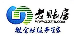 苏州老账房金融信息服务有限公司 最新采购和商业信息