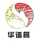 广州华谱睿企业管理有限公司