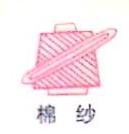 绍兴县林桥纺织品有限公司 最新采购和商业信息
