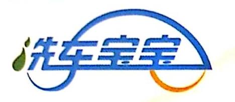 江西赞诺医疗设备有限公司