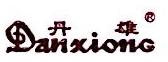 瑞安市丹雄鞋业有限公司 最新采购和商业信息