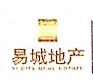 华宁县易城房地产开发有限公司
