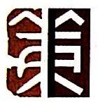 云南西部智库规划研究院有限公司 最新采购和商业信息