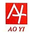 台州市奥艺工艺品有限公司 最新采购和商业信息