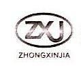 佛山众鑫佳金属材料有限公司 最新采购和商业信息