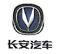 西昌市新富通汽车销售服务有限公司 最新采购和商业信息
