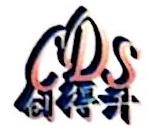 深圳市创得升科技有限公司