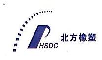 辽宁北方橡塑机械有限公司