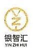 赣州银智汇金融服务有限公司 最新采购和商业信息