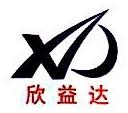 天津欣益达数码科技有限公司 最新采购和商业信息