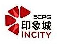 上海星信曼置业有限公司