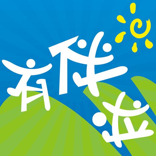 上海驾趣信息科技有限公司 最新采购和商业信息