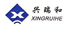 深圳市兴瑞和电子技术有限公司 最新采购和商业信息