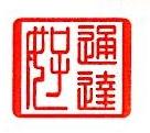 湖南通达好置业股份有限公司 最新采购和商业信息
