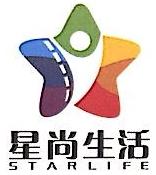 深圳市星尚生活科技有限公司 最新采购和商业信息