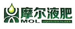 无棣摩尔液体肥料有限公司 最新采购和商业信息