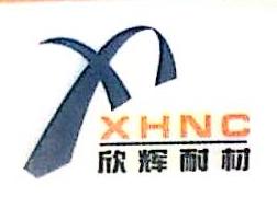 长兴县煤山工业炉料有限公司 最新采购和商业信息