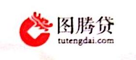 深圳前海图腾互联网金融服务有限公司 最新采购和商业信息