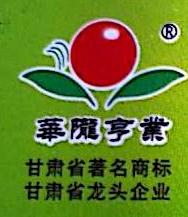 陇南市华龙恒业农产品有限公司 最新采购和商业信息