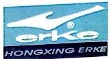 福建鸿星尔克体育用品有限公司 最新采购和商业信息