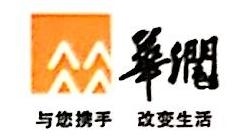 徐闻华润燃气有限公司 最新采购和商业信息
