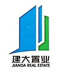 山东晨旭建设项目管理咨询有限公司 最新采购和商业信息