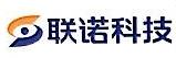 广州联诺网络科技有限公司 最新采购和商业信息