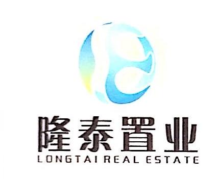 合山市隆泰置业有限公司 最新采购和商业信息