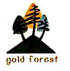 大连金森林物业管理有限公司 最新采购和商业信息