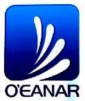 日照海惠国际船务代理有限公司 最新采购和商业信息