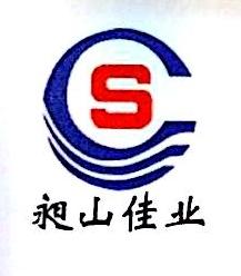 沈阳市昶山佳业电子有限公司 最新采购和商业信息