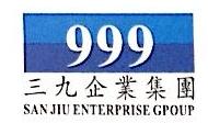 深圳市三九电梯有限公司 最新采购和商业信息