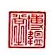 上海博韫艺术品有限公司 最新采购和商业信息