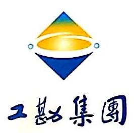 深圳市工勘基础工程有限公司