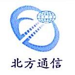 安徽北方通信建设集团有限公司 最新采购和商业信息