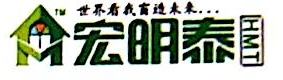 宁夏宏明泰门窗有限公司 最新采购和商业信息