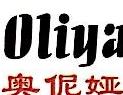 广州市奥伲娅服装有限公司 最新采购和商业信息