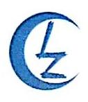中山市立卓电子材料有限公司 最新采购和商业信息
